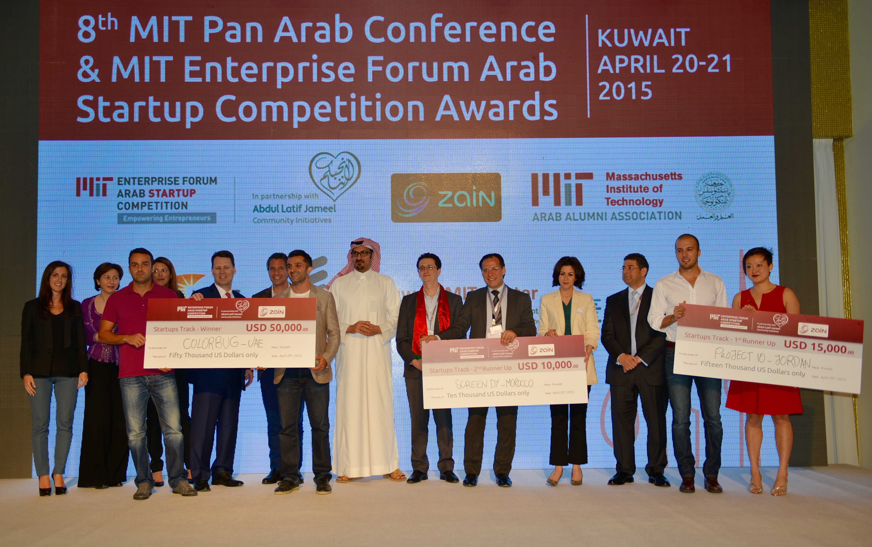 Winners announced at the Zain-sponsored MIT Enterprise Forum