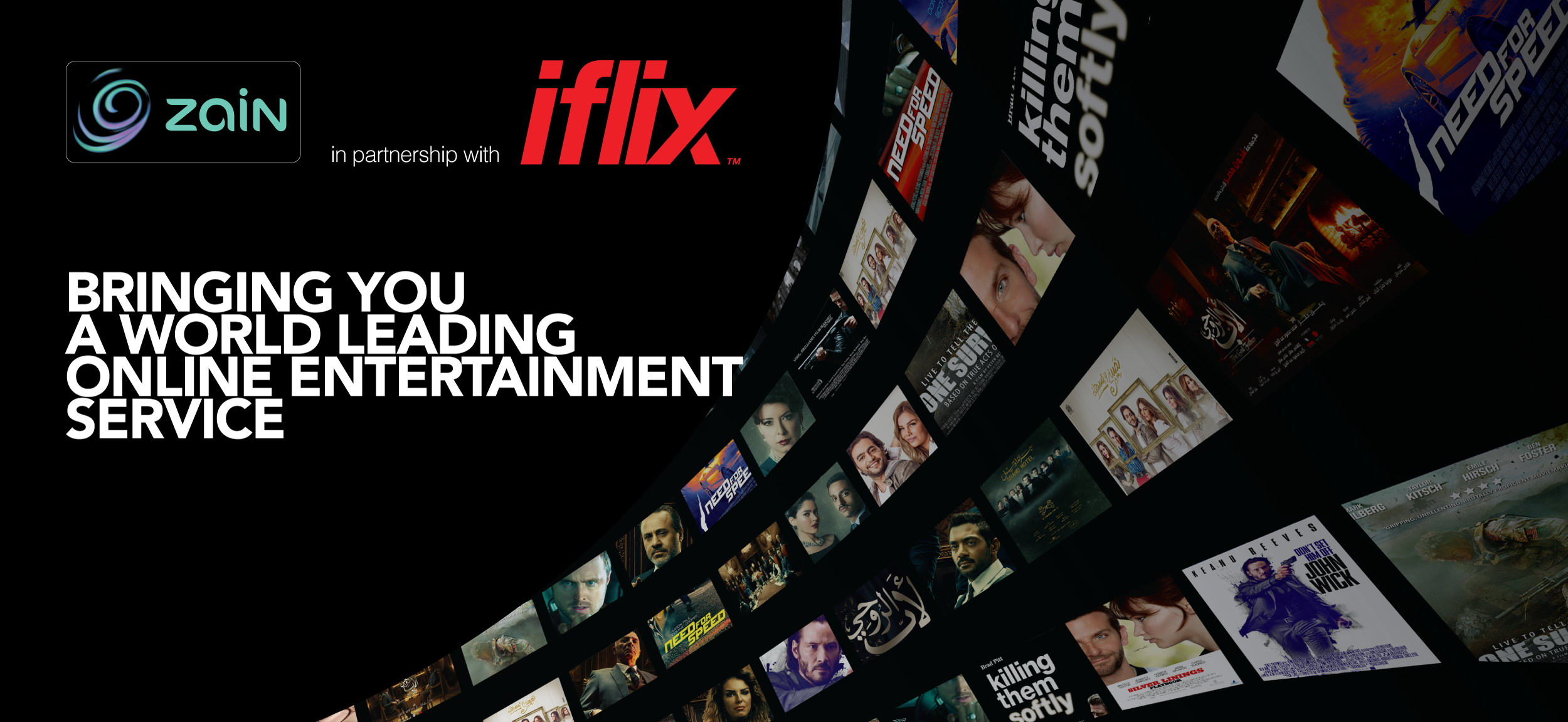 INWI TÉLÉCHARGER IFLIX