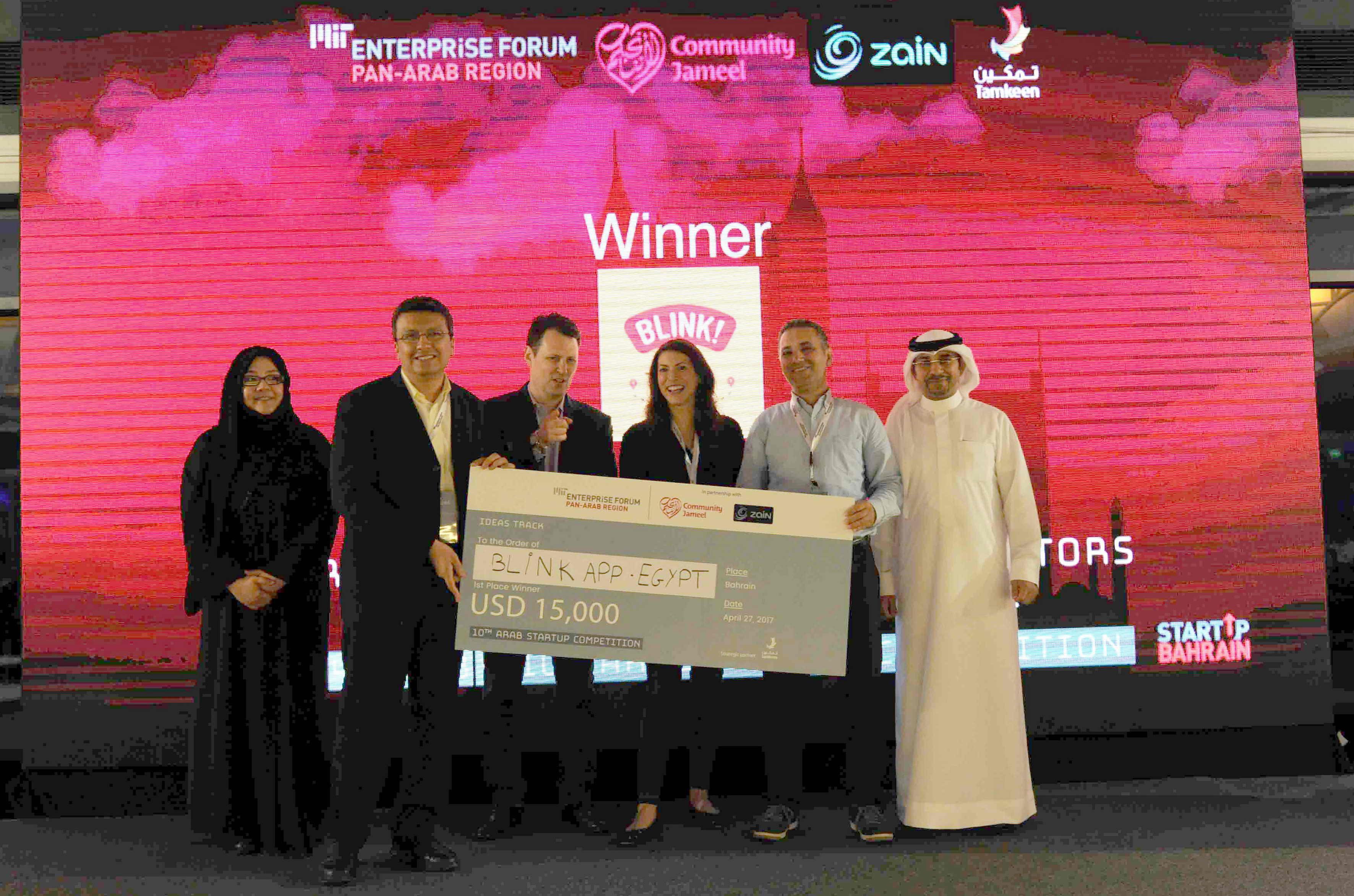 MIT Enterprise Forum Arab Startup Competition winner's