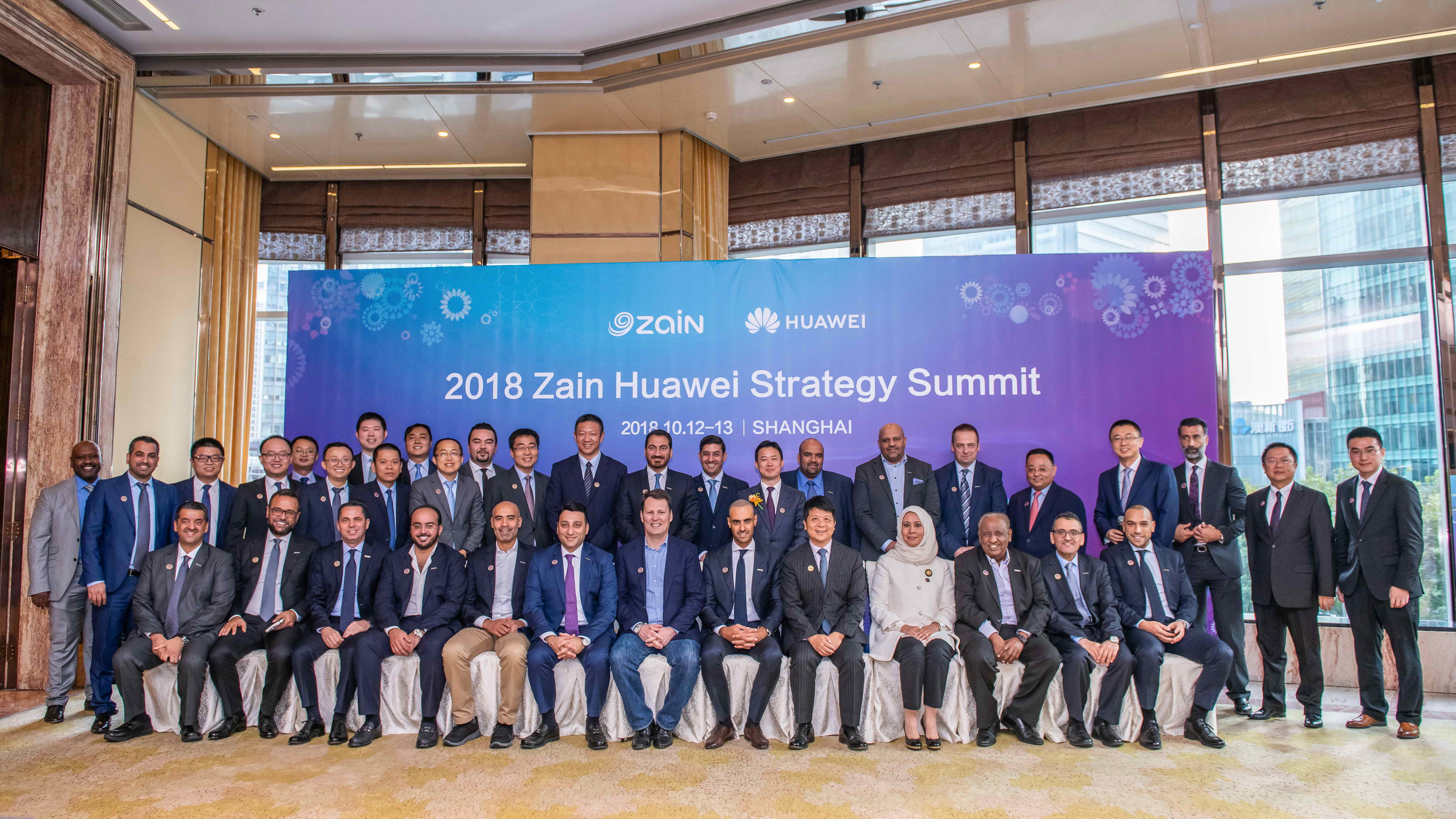 Zain selected by Huawei to offer HUAWEI CLOUD services in