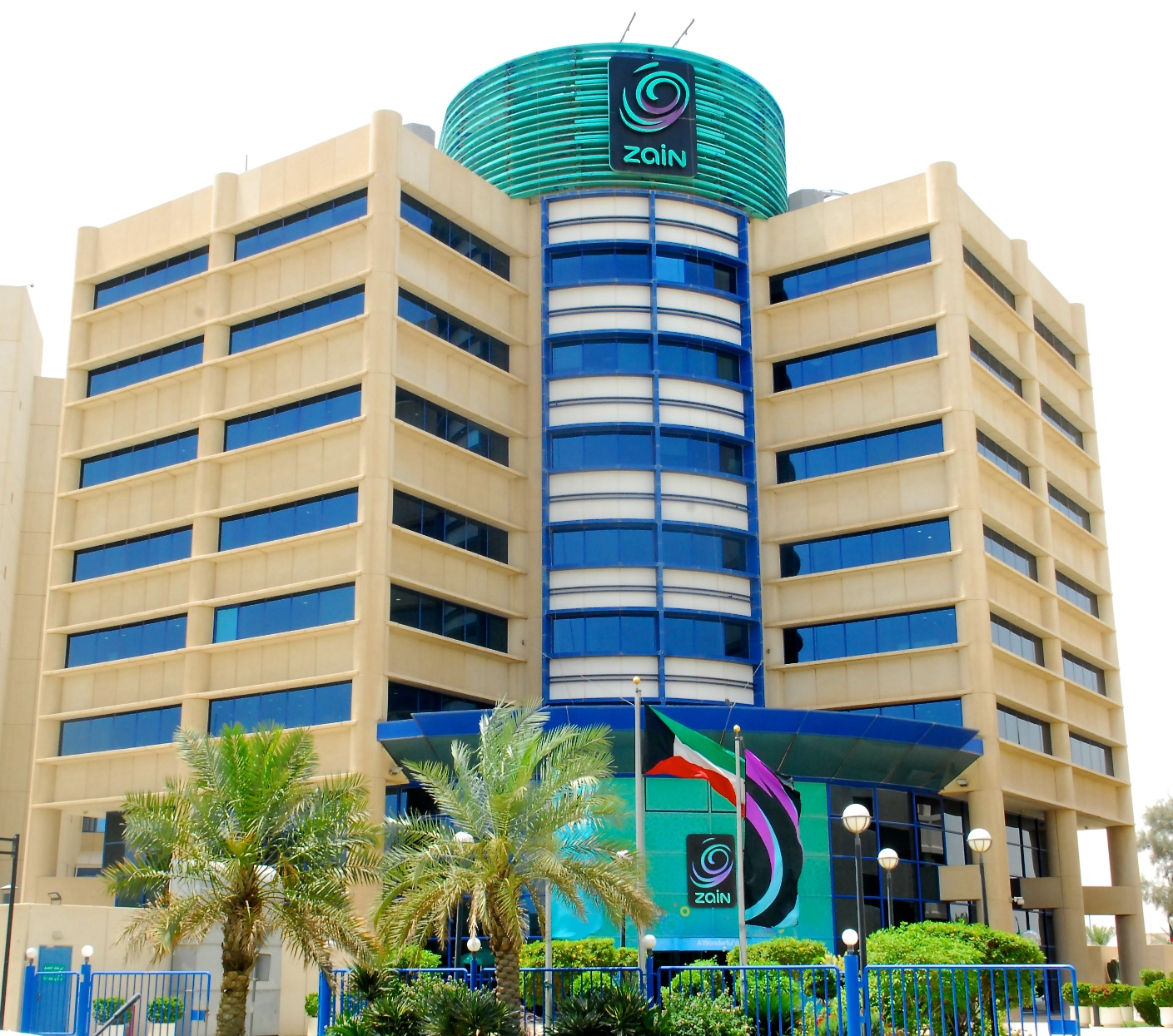 Kuwait Transparency Society: Zain tops companies in